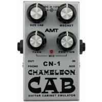 CN1 Chameleon Cab - Kabin Simulatörü