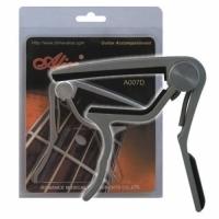 A-007D - Gitar Kelepçesi - Tabanca