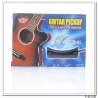 Gitar İçin Orta Deliğe Geçme - Pick Up